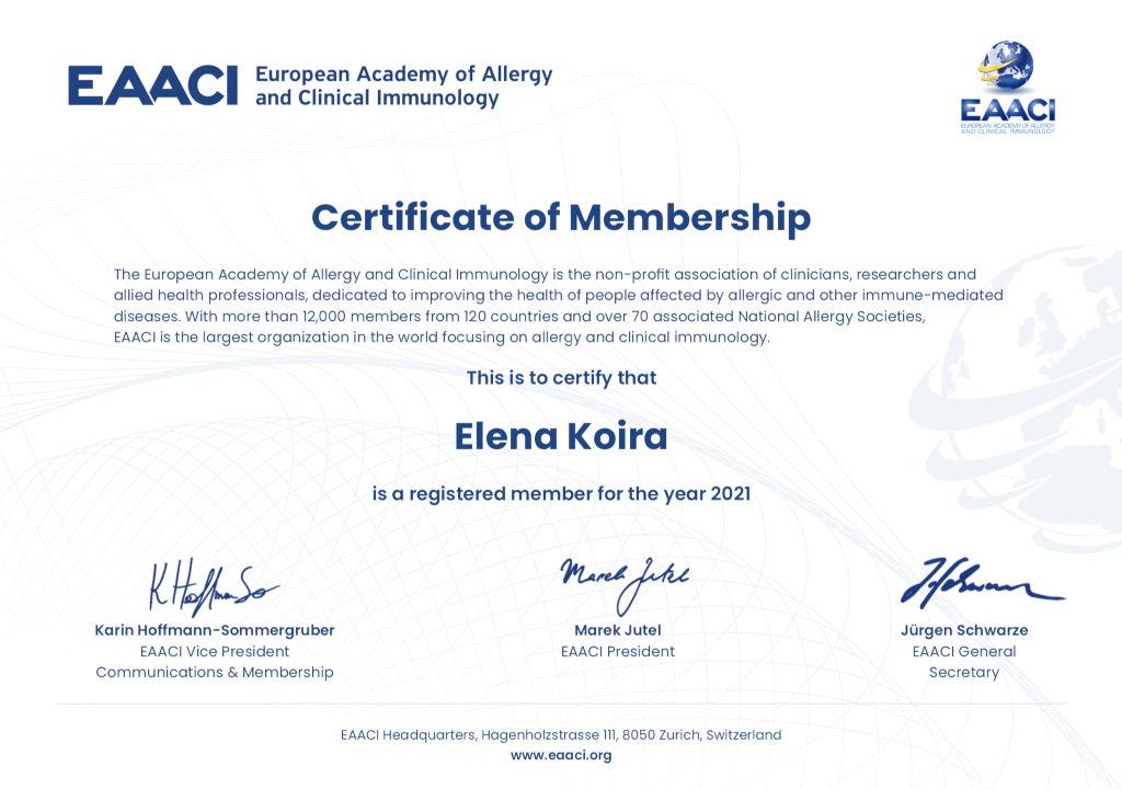 Сертиикат EAACI